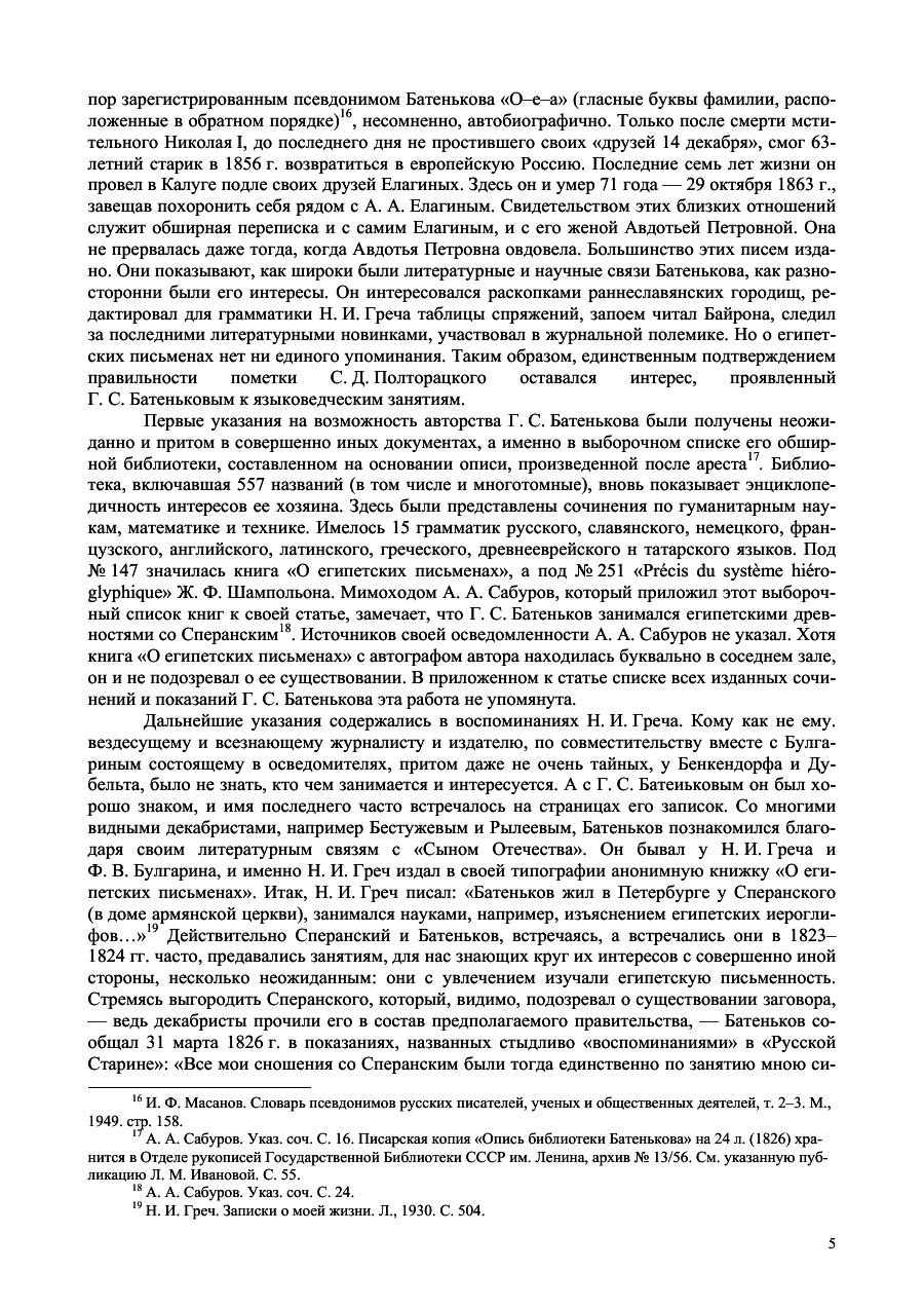 https://img-fotki.yandex.ru/get/878590/199368979.87/0_20f32a_bf903d7e_XXXL.png