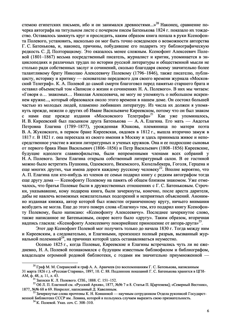 https://img-fotki.yandex.ru/get/878590/199368979.87/0_20f32b_71212048_XXXL.png