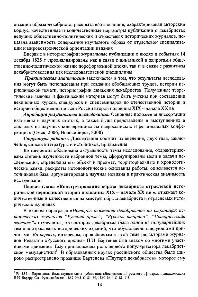 https://img-fotki.yandex.ru/get/878590/199368979.87/0_20f33e_3fa687b5_XXXL.jpg