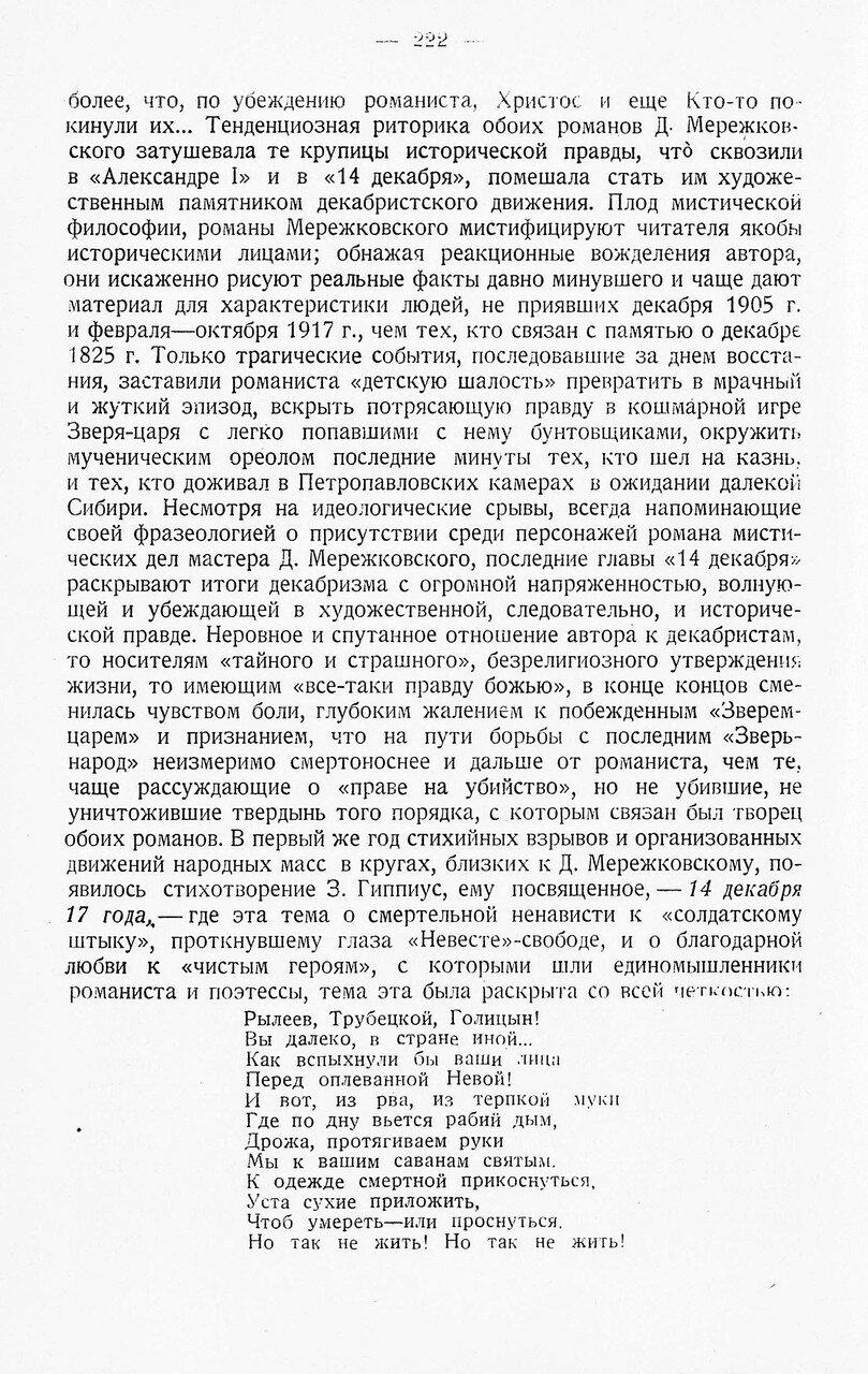 https://img-fotki.yandex.ru/get/878590/199368979.8a/0_20f3d1_a55ba1c5_XXXL.jpg