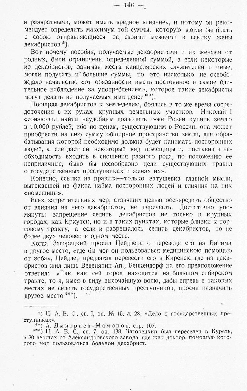 https://img-fotki.yandex.ru/get/878590/199368979.9a/0_213f76_83c5f5ff_XXXL.jpg