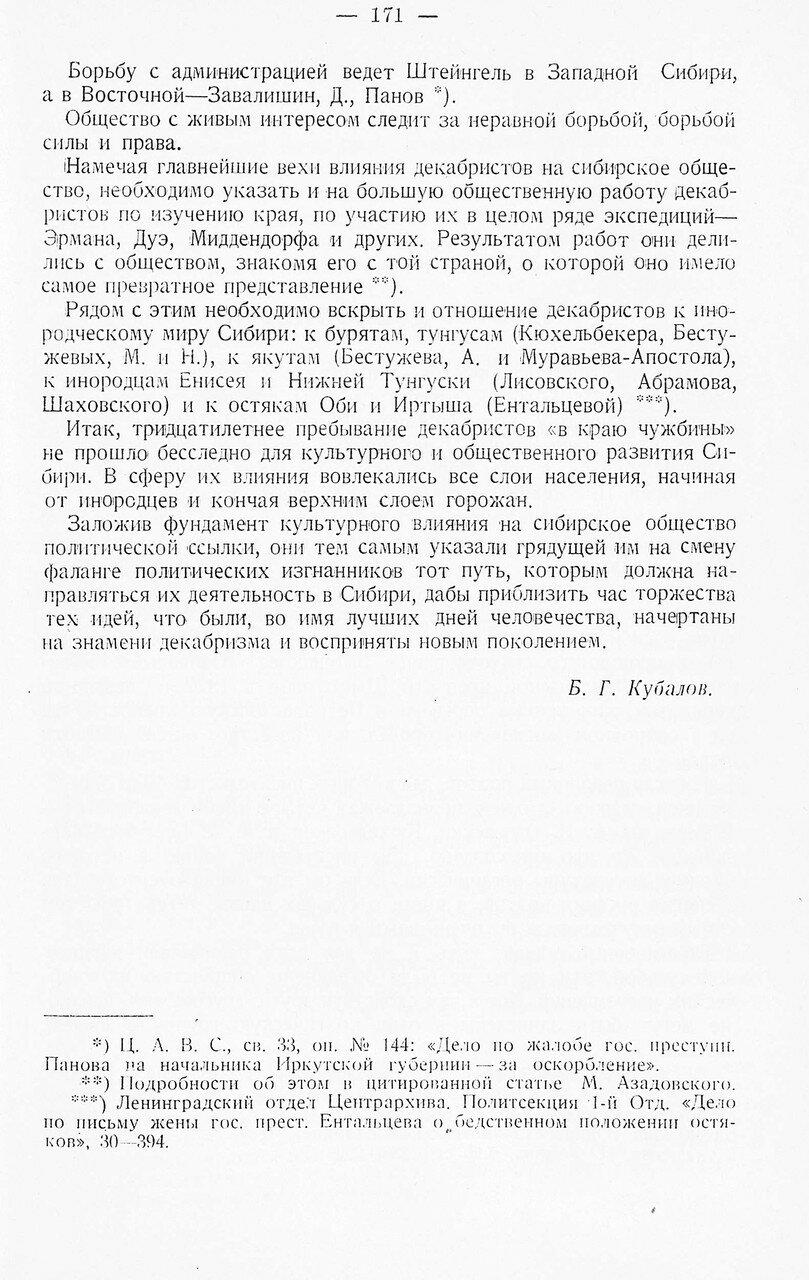 https://img-fotki.yandex.ru/get/878590/199368979.9a/0_213f8f_97efd042_XXXL.jpg