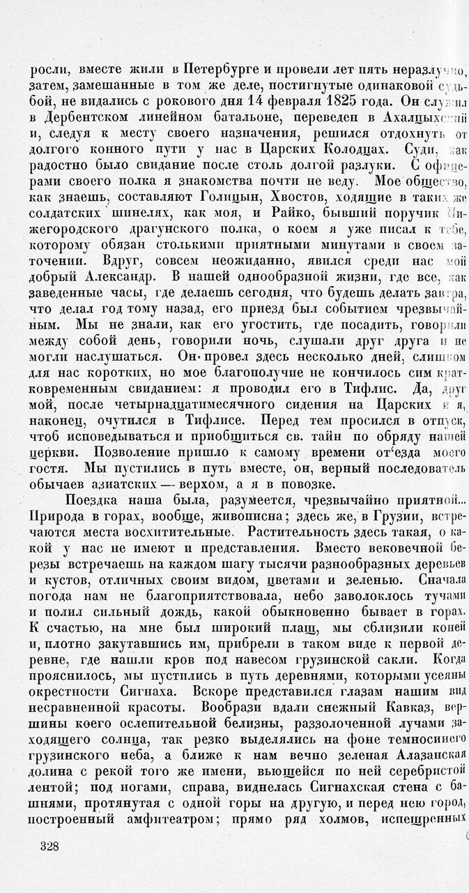 https://img-fotki.yandex.ru/get/878590/199368979.9b/0_213fc3_e5cf7f01_XXXL.jpg