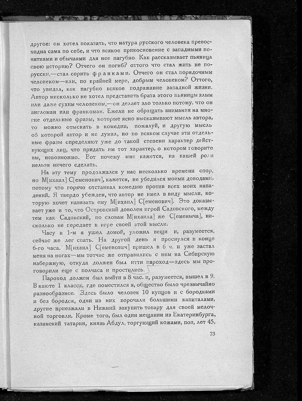 https://img-fotki.yandex.ru/get/878590/199368979.a0/0_214312_b5ce25fd_XXXL.jpg