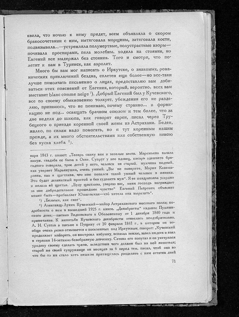 https://img-fotki.yandex.ru/get/878590/199368979.a1/0_214342_bfb644f0_XXXL.jpg