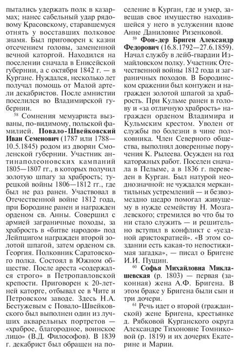 https://img-fotki.yandex.ru/get/878590/199368979.a4/0_2143d9_829c32d9_XXXL.jpg