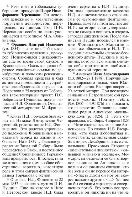 https://img-fotki.yandex.ru/get/878590/199368979.a4/0_2143de_ece21a86_XXXL.jpg