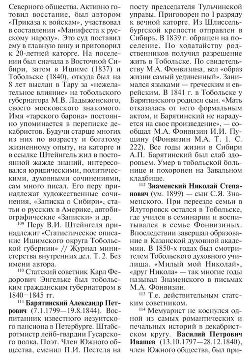 https://img-fotki.yandex.ru/get/878590/199368979.a4/0_2143e3_7472344c_XXXL.jpg