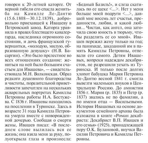 https://img-fotki.yandex.ru/get/878590/199368979.a4/0_2143e4_a18df674_XXXL.jpg