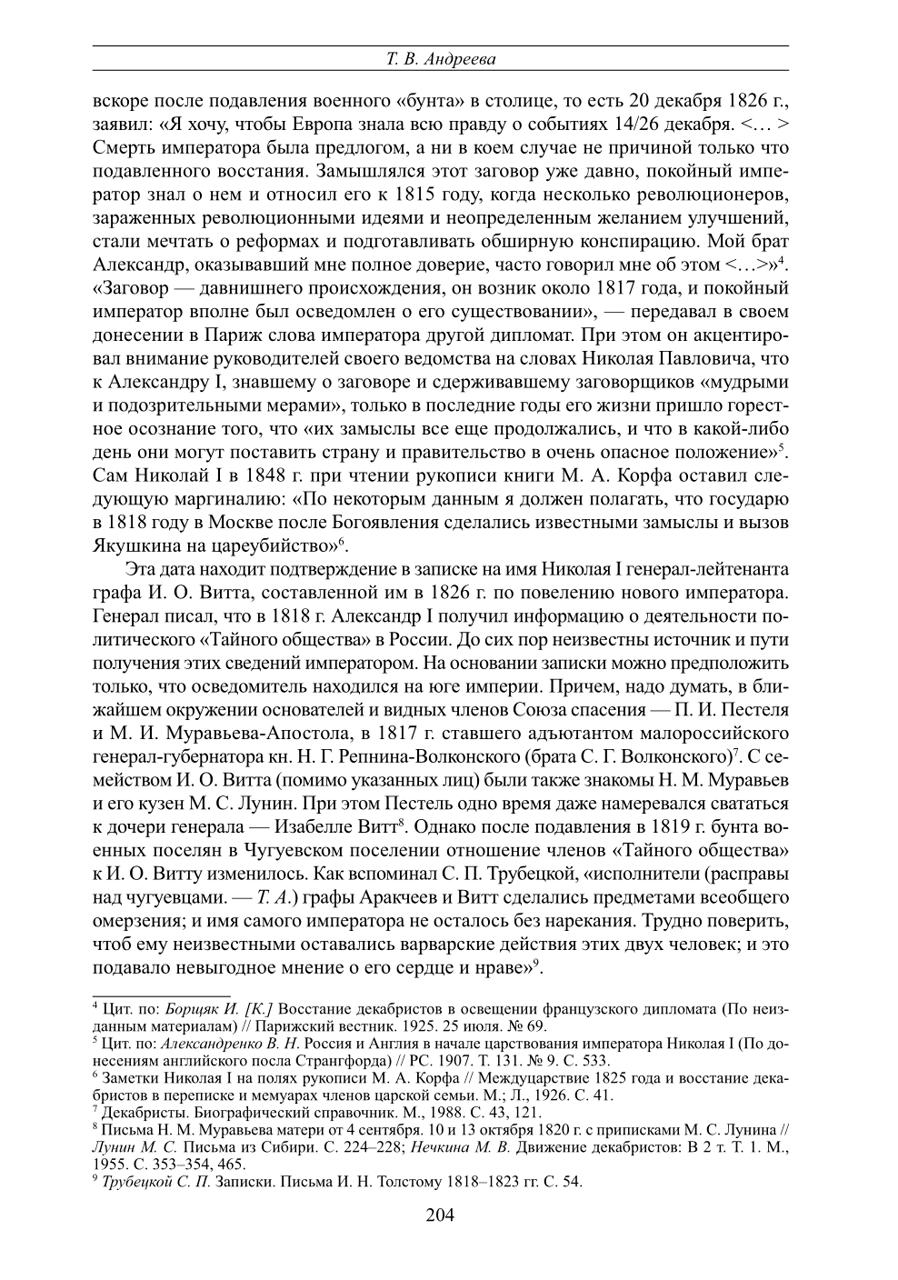 https://img-fotki.yandex.ru/get/878590/199368979.a6/0_214b27_bd2a14ee_XXXL.png
