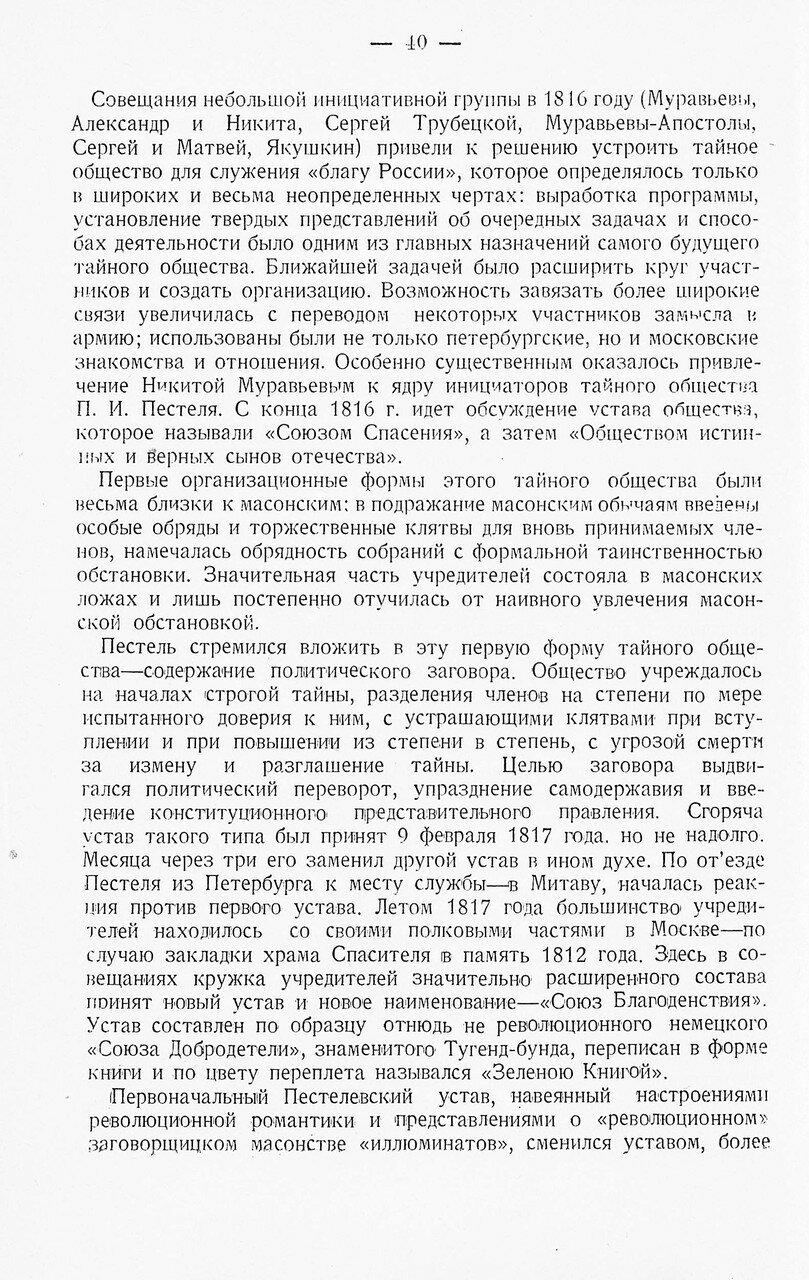 https://img-fotki.yandex.ru/get/878590/199368979.a6/0_214b3c_188544e8_XXXL.jpg