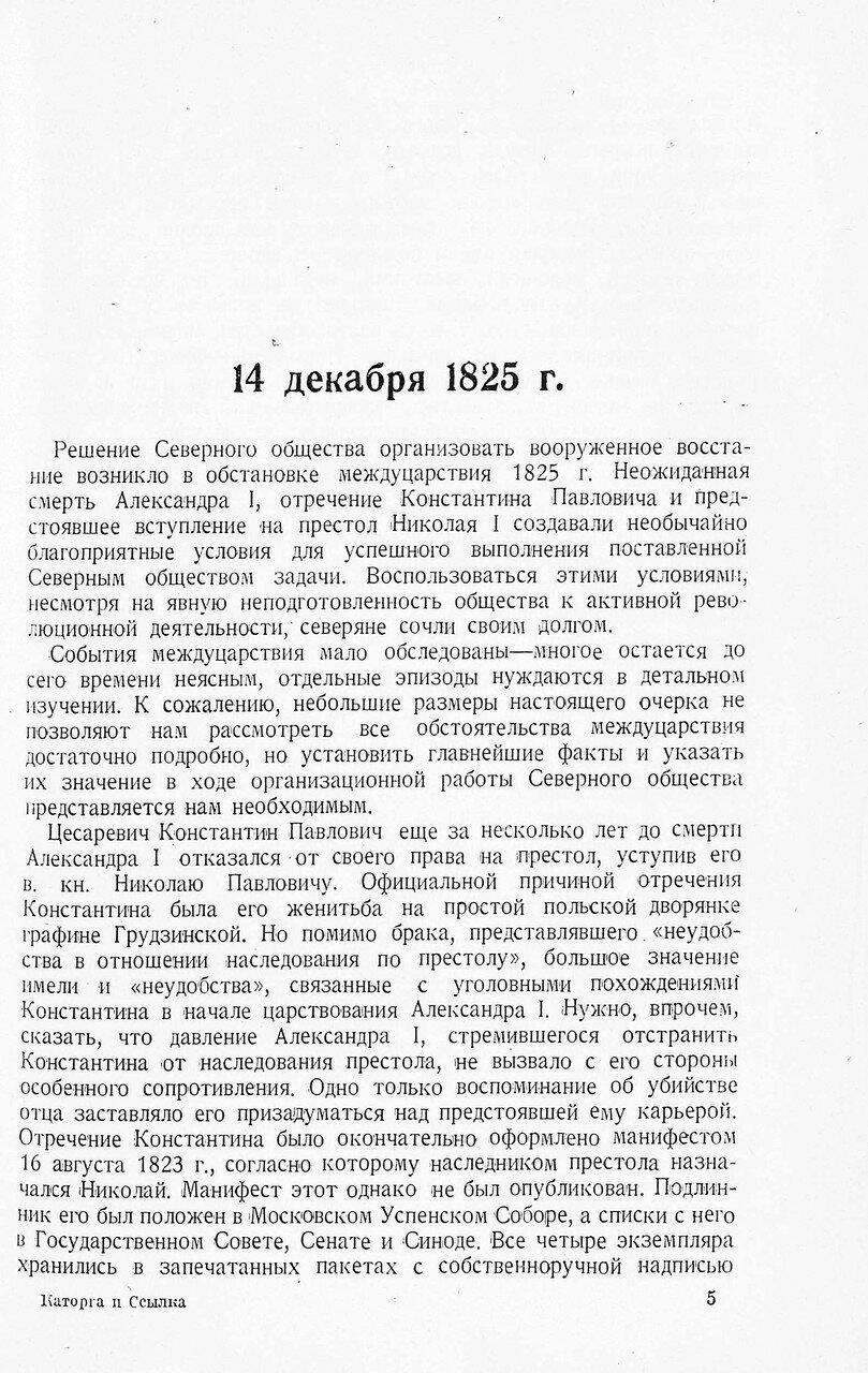 https://img-fotki.yandex.ru/get/878590/199368979.b0/0_21775e_ab59a8e0_XXXL.jpg