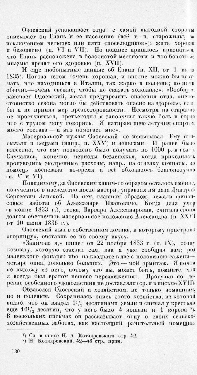 https://img-fotki.yandex.ru/get/878590/199368979.c7/0_219c5d_bf96062b_XXXL.jpg