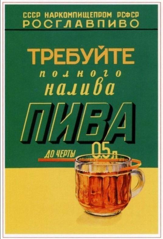 0 17b07a 857c666a XL - Реклама в СССР: унылая и беспощадная