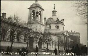 Поварская. Храм князей Бориса и Глеба
