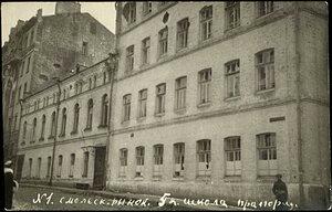 Смоленский рынок. 5-я школа прапорщиков