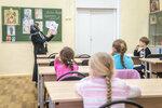 12.03 Занятие в Воскресной школе Александро-Невского собора