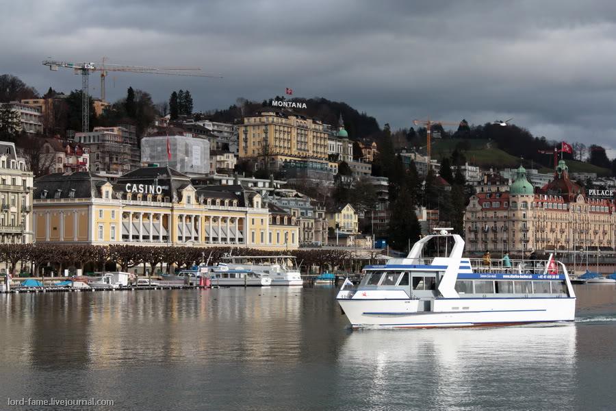 Luzern_Lake1.JPG