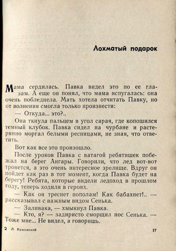 Кульков_003.jpg