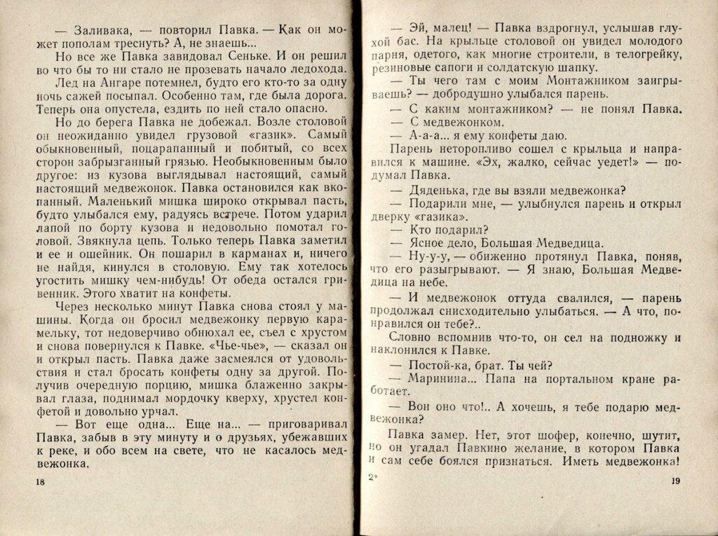 Кульков_004.jpg