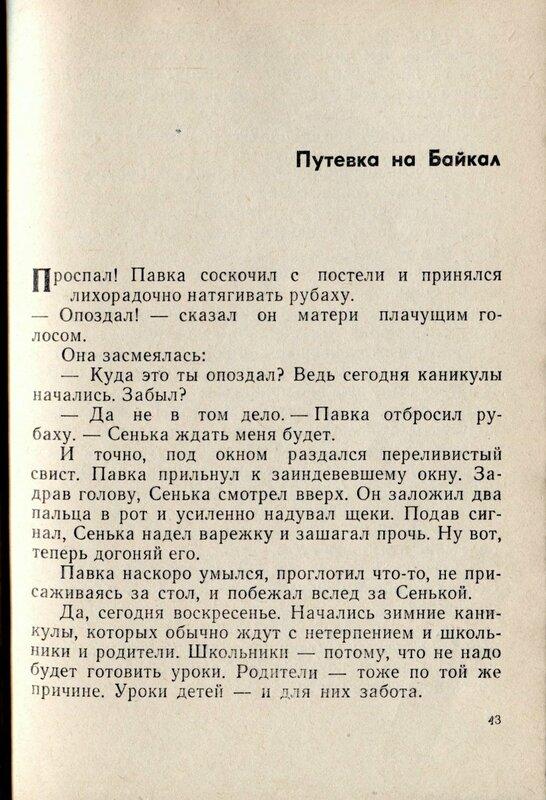 Кульков_011.jpg