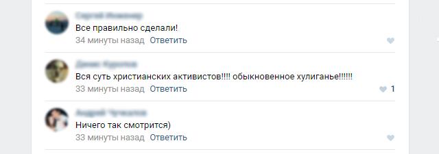 20171027_17-27-Новосибирское «Яблоко» попросит ФАС проверить баннеры с Лениным-pic2