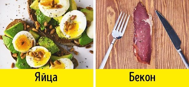 Что сожрать чтоб похудеть
