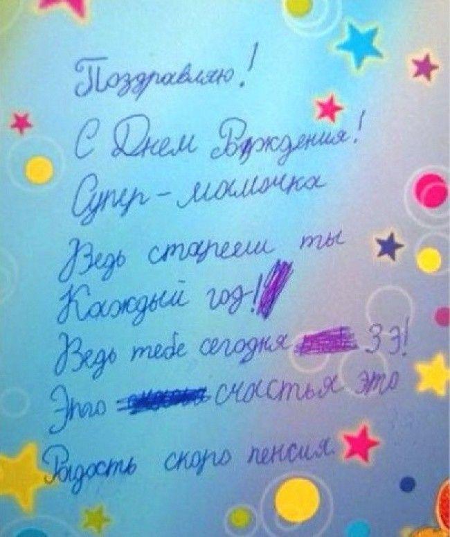 Послания от детей