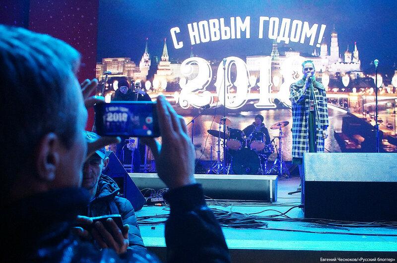 Тверская. Новый год. 01.01.18.08..jpg