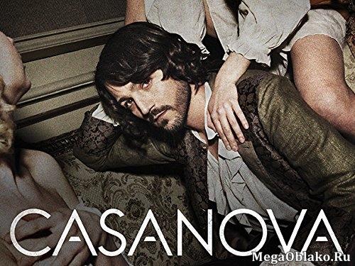 Казанова / Casanova (2015/WEB-DL/WEB-DLRip)