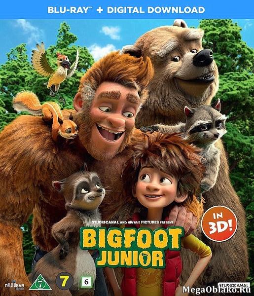 Стань легендой! Бигфут Младший / The Son of Bigfoot (2017/BDRip/HDRip/3D)