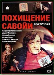 http//img-fotki.yandex.ru/get/878590/508051939.9c/0_1a756c_dfb869c_orig.jpg