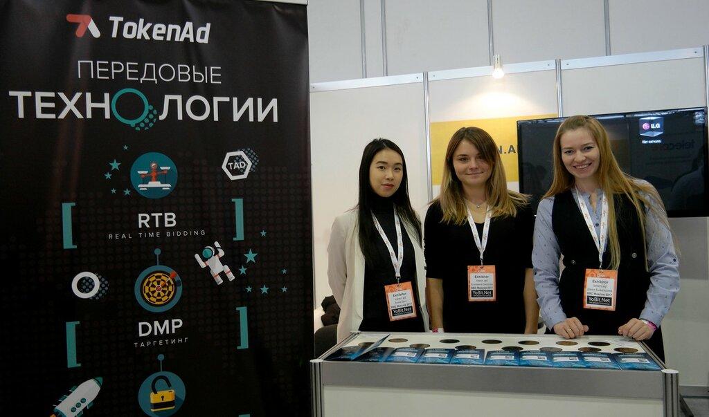 Крупнейшее блокчейн событие года в Москве SAM_2482.JPG
