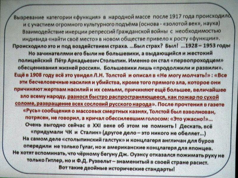 Евразийский проект