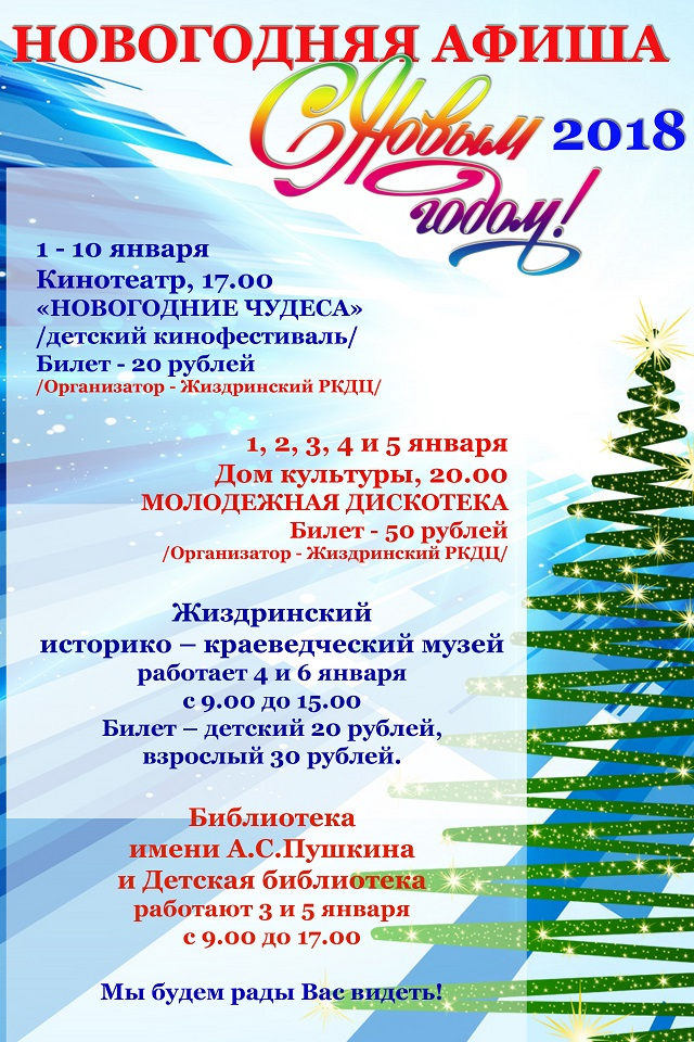 https://img-fotki.yandex.ru/get/878590/7857920.7/0_ae1d6_fdca4b8e_orig.jpg