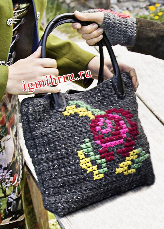 Прямоугольная сумка с вышитым цветком. Вязание крючком