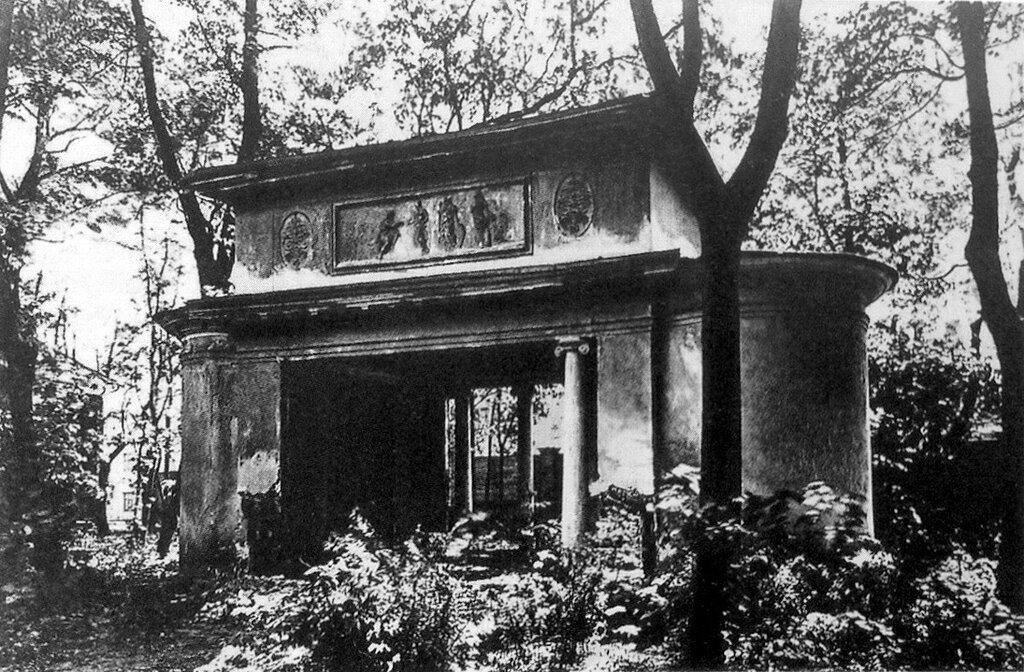 Павильон в усадьбе А. М. Голицына. Фото 1920-х годов