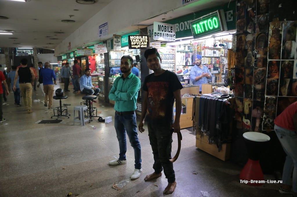 Торговый центр Palika Bazar в Дели