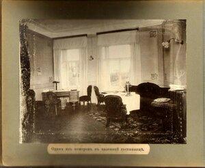 44. Один из номеров казенной гостиницы