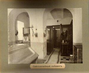 56. Светолечебный кабинет