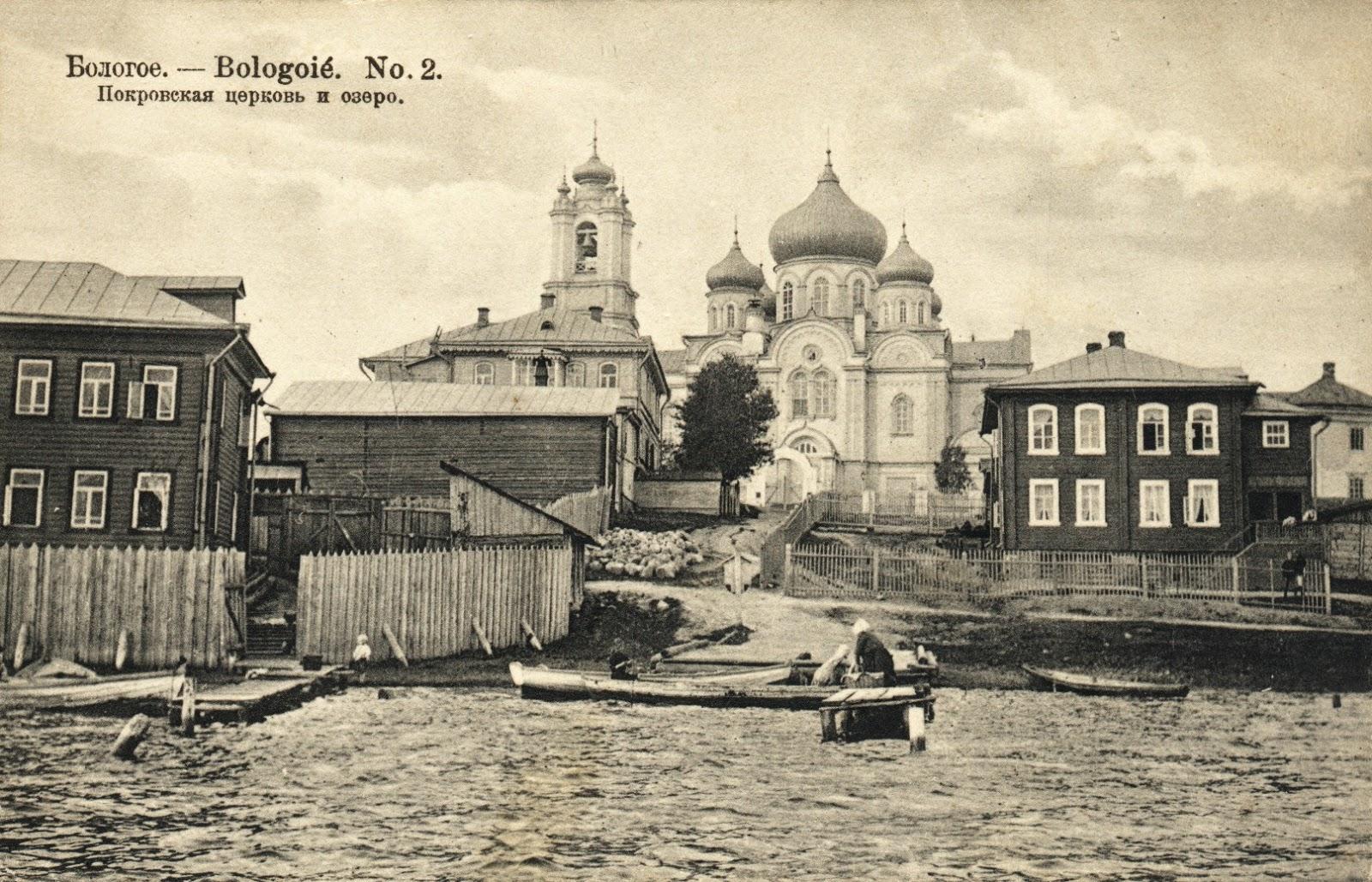 Покровская церковь и озеро