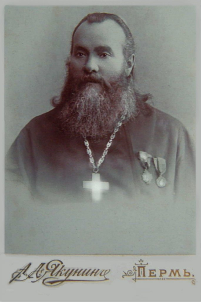 Протоиерей Стефан Александрович Луканин