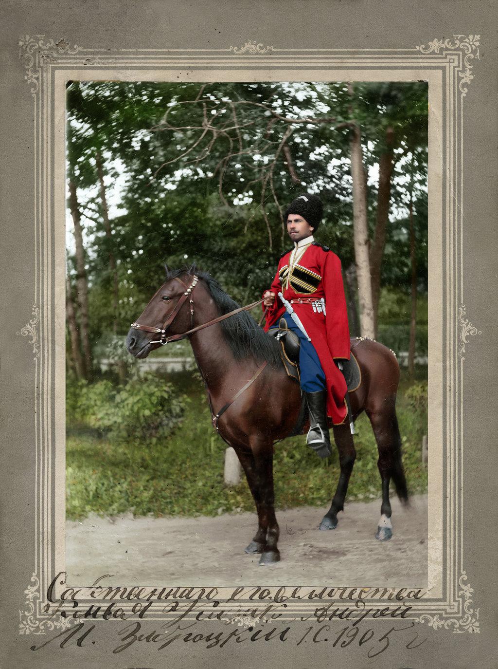 andrey_zabrodsky__cossack__1905_by_klimbims-daxv4lr.jpg