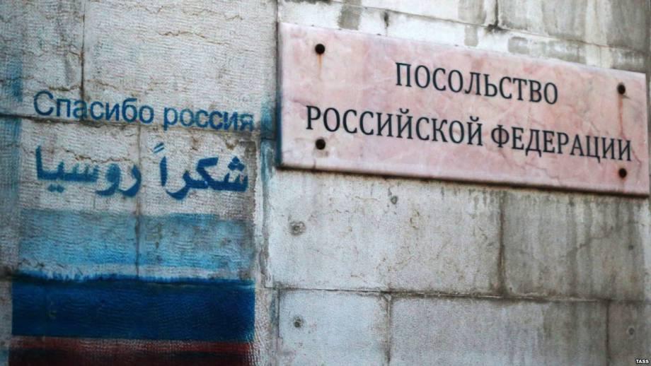 Российское посольство в Сирии попало под минометный обстрел – МИД России