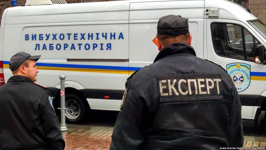 Последний «заминированный» объект проверили, взрывчатки не нашли – полиция