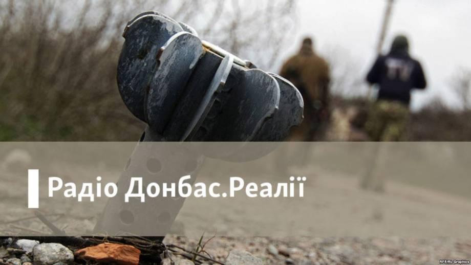 Донбасс.Реалии | Луганск: патриоты против «ЛНР»
