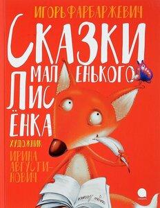 ccIl-kBPAXA.jpg