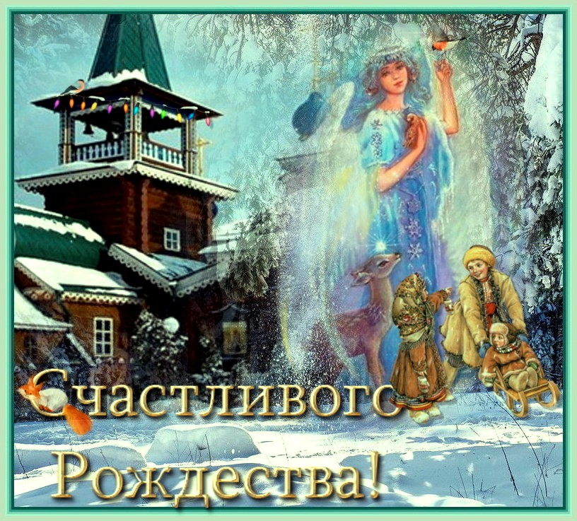 я-зима-РОЖДЕСТВО-2-1 ИN.jpg