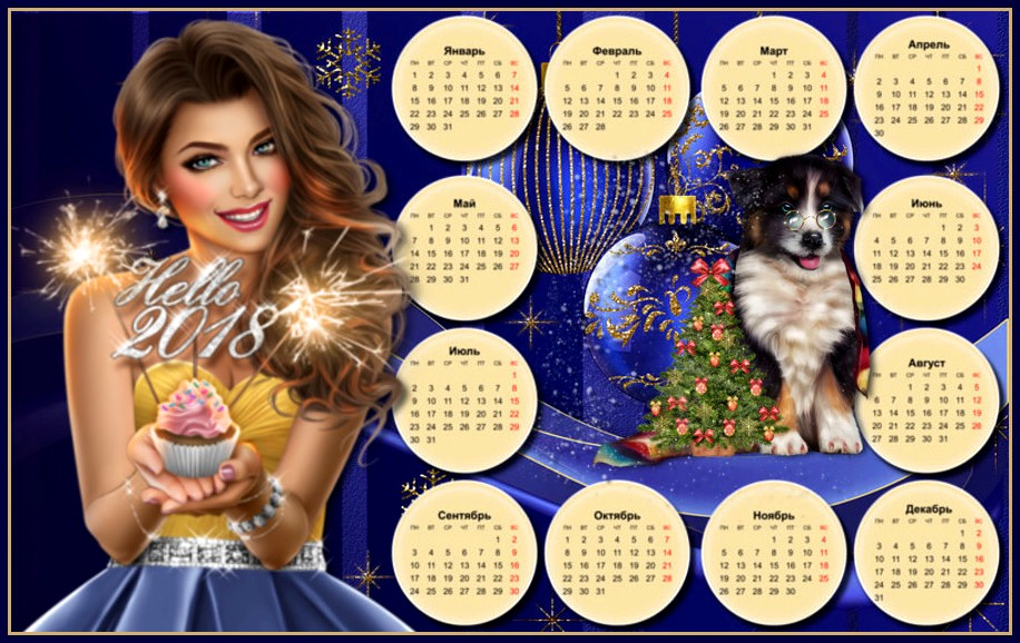 я-зима-календарь ИN.jpg