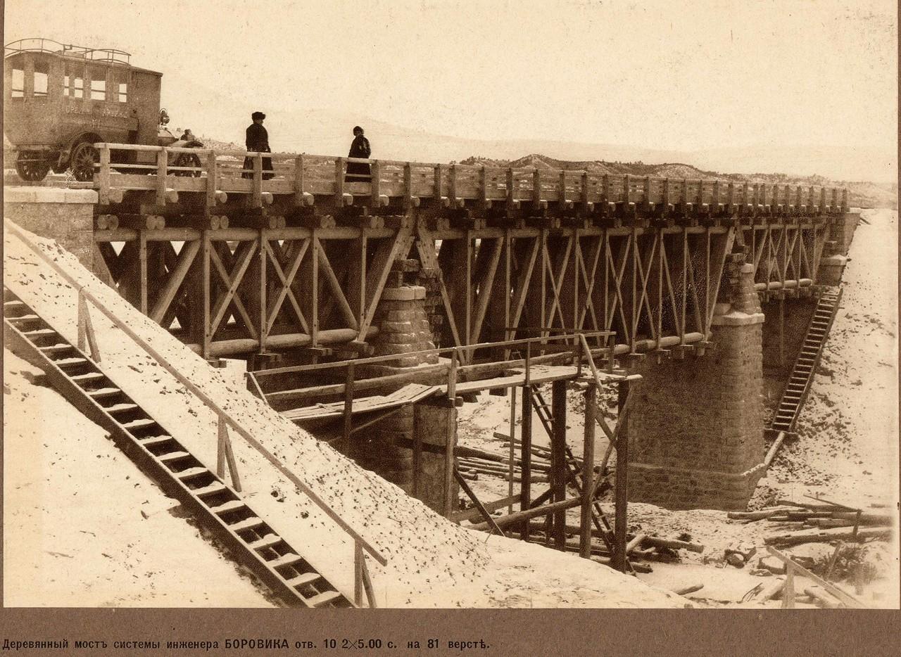 ZAVODFOTO/История промышленности России в фотографиях: Мосты средней части Амурской дороги (1911-13)